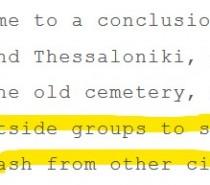 Τα αρχαία του Μετρό Θεσσαλονίκης στα Wikileaks