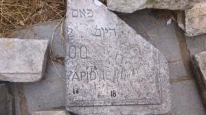 grave6 1940