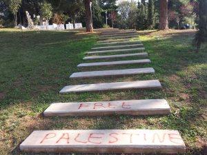free palestine not salonica